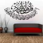 PVC Islamic Home Decor Muslim Arabic Inspiration Art Removable Wall Sticker - Black