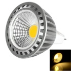 LeXing Lighting MR16 4W COB LED Spotlight Warm White 3500K 220lm - White + Silvery Grey (12V)