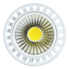 Lexing Dimmable GU10 0~8W 0-450lm COB Cool White LED Spotlight