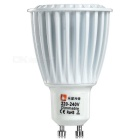 Lexing Dimmable GU10 0 ~ 8W 0-450lm COB Frio Branco LED Spotlight