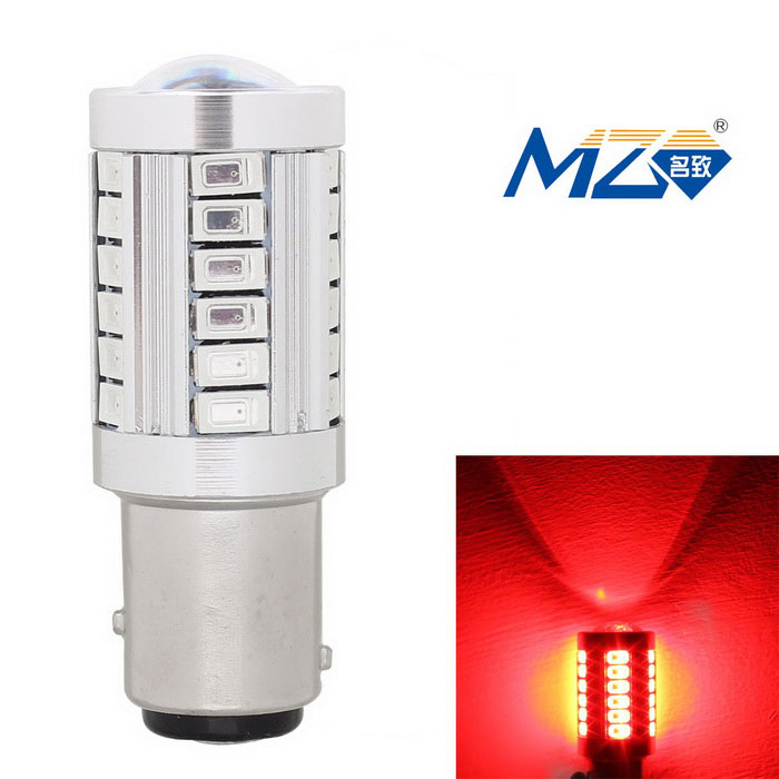 MZ 1157 16.5W LED Car Brake Light Red Light 660nm 1155lm SMD 5630