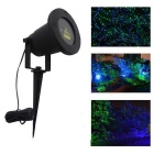 130mW Green & Blue Static Starry IP65 Waterproof Remote Controllable Garden Laser Light (220~240V)