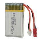 MJXR/C Replacement 7.4V 700mAh Lithium Battery for MJXR/C X600 - Silver