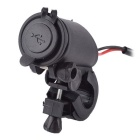 12-24V Waterproof Motorcycle Dual USB With Handlebar Mount - Black