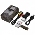 "2.0"" LCD 12MP IR Night Vision Hunting/Trail/Security Camera"