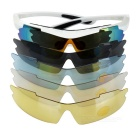 CTSmart PC Polarized Sunglasses w/ Replacement Lenses - White