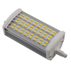 R7S 15W LED Lamp Floodlight Warm White Light 1200lm 48-SMD - Silver
