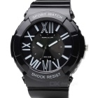 SANDA Students' South Korean Style Quartz Analog Watch - Black + White (1 x SR626)
