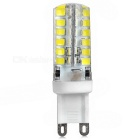 G9 3W Silicone LED Corn Lamps Bluish White 200lm 48-SMD (10PCS)