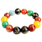The Six Syllable Mantra Pattern 14mm Colorful Agade Beads Bracelet - Green + Black + Multi-Colored