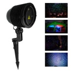 230mW Outdoor Static Starry Pattern Red + Green Laser Garden Light - Black (EU Plug)