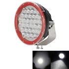 "CRX-9151 8.7"" Wired 150W XTE LED Car Headlamp Foglight White Light"