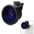 0.25X Fish-eye + Macro Lens for IPHONE 4 / 4S / 5 / 5C / 5S / 6 / 6 Plus - Black
