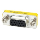15-Pin VGA Female to Female Adapter Connector - White