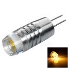 G4 1W COB LED Car Reading Lamps Warm White 3500K 60lm - Silver (12~20V / 5 PCS)