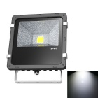 JIAWEN Waterproof 20W 1-COB LED Floodlight White Light 6500K - Black