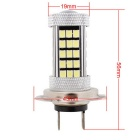 MZ H7 12.6W LED Car Front Fog Light White 63-SMD Constant Current
