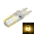 Marsing G9 4W LED Lamp Warm White Light 3000K 300lm 30-SMD 2835 - White + Yellow (AC 230V)