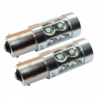 SENCART 1156 P21W BA15S 50W Yellow Car Steering / Backup Lamp (2PCS)