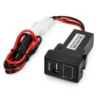 2.1A USB Charger w/ Voltmeter for Car Ford - Black