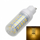 Marsing GU10 8W 800lm 3000K 48 x SMD 5730 LED Warm White Light Corn Lamp (AC 220~240V)