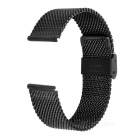 Mini Smile Stainless Steel Coarse Mesh Watchband w/o Attachment for APPLE WATCH 42mm - Black