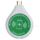 Micro USB Qi Wireless Charging Receiver for Samsung / HTC / Xiaomi + More - White + Green