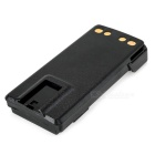 1500mAh Battery for MOTO P8668 GP328D 8608 8660 GP338D Walkie Talkie