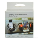 Universal Car Air Outlet Vent Mount for 5.5~9cm Phones - White + Black