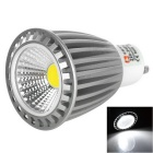 Lexing Dimmable GU10 8W COB White LED Spotlight (220~240V)