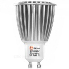 Lexing Dimmable GU10 8W COB Cold White LED Spotlight (220~240V)