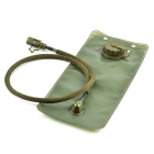 Outdoor Sports Water Bladder Bag w/ Straw - Army Green  (3L)