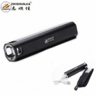 ZHISHUNJIA 808-XPE XP-E Q5 3-Mode 300lm White Flashlight / 1800mAh Mobile Power Bank - Black