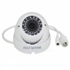 HOSAFE 2MD3W 1080P 2.0MP Dome Outdoor IP Camera - White (EU Plug)