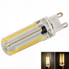 G9 7W Dimmable LED Corn Bulb Lamp Warm White Light 3000K 840lm 152-SMD 3014 (AC 100~120V )