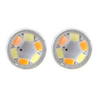 MZ T20 10W LED Car Steering Light White + Yellow 42-SMD 1260lm (2PCS)