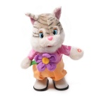 Cute Electric Cat Walk Singing Plush Toys for Children - Multicolored