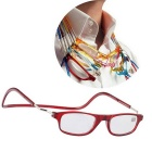 NEJE Unisex Folding Magnetic Magnifying Neck Hanging Reading 2.0D Presbyopic Glasses - Brown