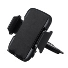 Universal ABS CD/DVD Slot Mount Holder for Cellphone / GPS - Black