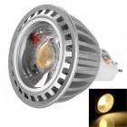 LeXing Lighting MR16 6W COB LED Spotlight Warm White Light 3500K 320lm - Silver + Orange (DC 12V)