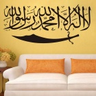 Islamic Muslim Style Home Decoration Removable PVC Wall Sticker Decal - Black