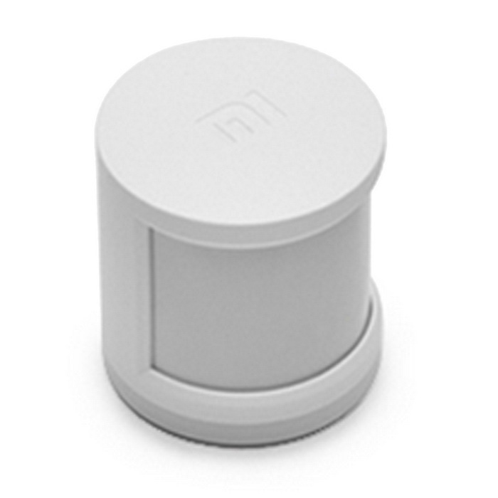 xiaomi smart home kit multi functional gateway all in one white free shipping dealextreme. Black Bedroom Furniture Sets. Home Design Ideas