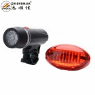 ZHISHUNJIA Bicycle Bike 5-LED White Headlight Flashlight + 5-LED Red Tail Light Set w/ Mount