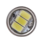 MZ T20 16.5W White 33-LED Car Brake / Daytime Running Light (12~24V)