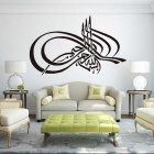 PVC Removable Wall Sticker Muslim Art Islamic Decal Wall Sticker - Black