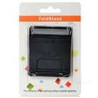 Universal Angle-Adjustable Fold Stand + Anti-Slip Rubber Mat - Black