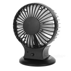 1.3W 2-Mode Portable Double-Motor Dual-Blade Rechargeable USB 2.0 Mini Fan - Black (5V)