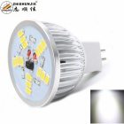 ZHISHUNJIA MR16 5W LED Light Lamp Bulb White 400lm 6000K 15-SMD 5630 - Silver (12V)