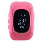 Anti-Lost Smart Phone Watch w/ GSM GPRS GPS Locator, Tracker, SOS Call for Children - Pink