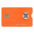 Micro SIM Card Converter - Red